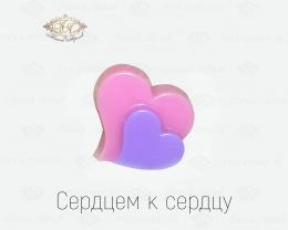Любимым
