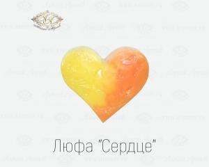 """Люфа """"Сердце"""""""