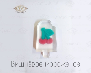"""Мороженое """"Вишневое"""""""