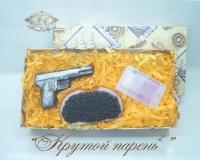 """""""Крутой парень"""" 2"""