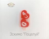 "Эскимо ""Поцелуй"""
