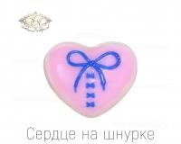 Сердце на шнурке