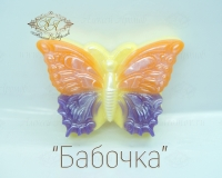 Бабочка радужная