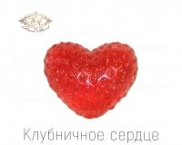 Клубничное сердце