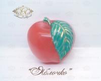 Яблочко с листочком