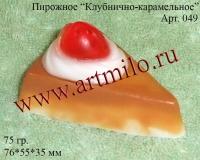 """Пирожное """"Клубнично-карамельное"""""""